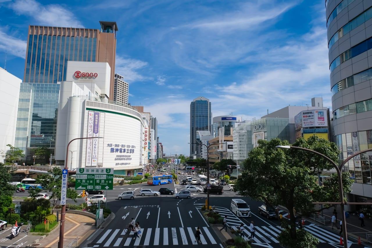 高校 神戸市